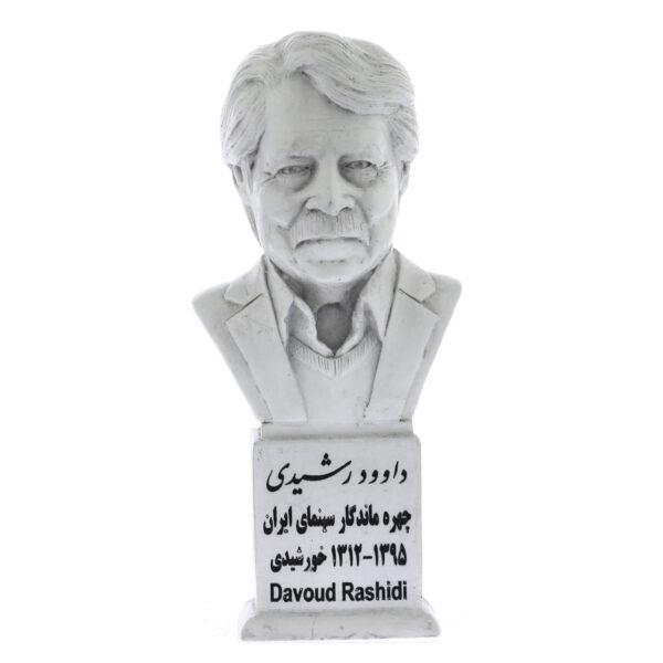 davoud rashidi s 600x600 - سردیس علی حاتمی