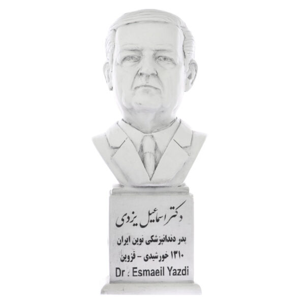 dr esmaeil yazdi s 600x600 - سردیس دکتر اسماعیل یزدی