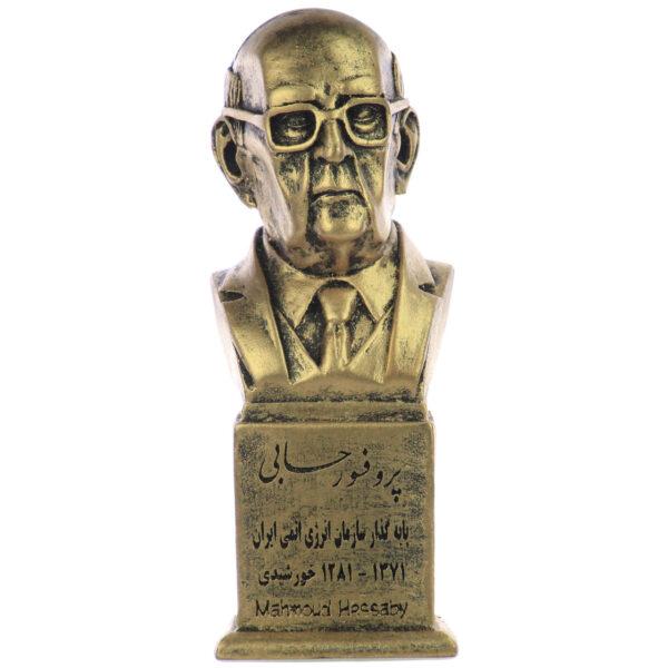 dr hesabi b 600x600 - سردیس پروفسور محمود حسابی