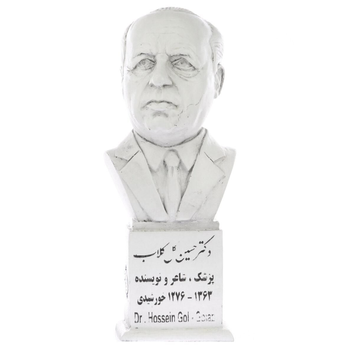 dr hossein gol golab s 1200x1200 - سردیس دکتر حسین گل گلاب