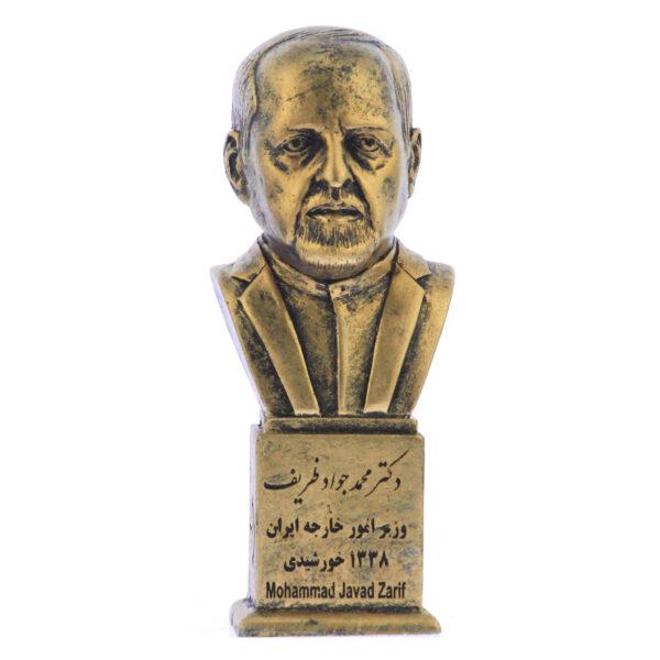 dr javad zarif b 600x600 - سردیس دکتر محمد جواد ظریف