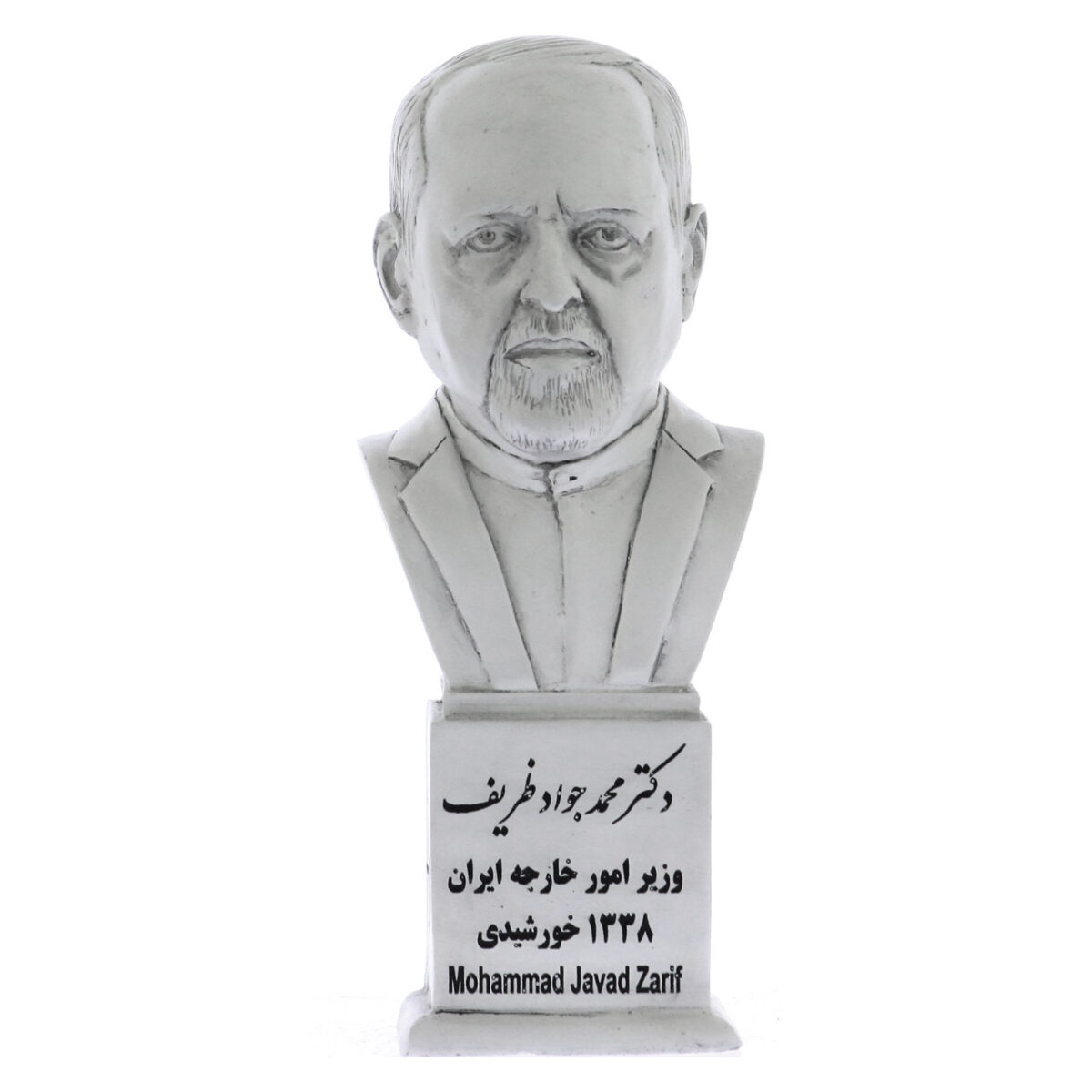dr javad zarif s 1200x1200 - سردیس دکتر محمد جواد ظریف
