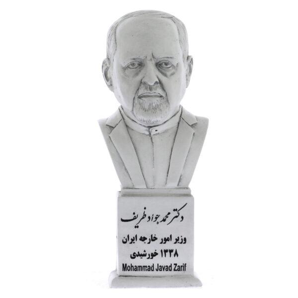 dr javad zarif s 600x600 - سردیس دکتر محمد جواد ظریف