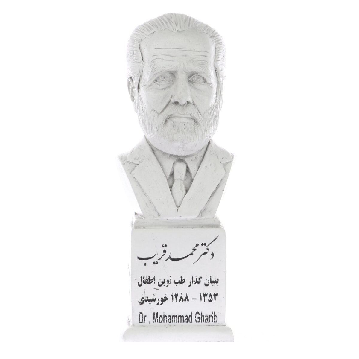 dr mohammad gharib s 1200x1200 - سردیس دکتر محمد قریب
