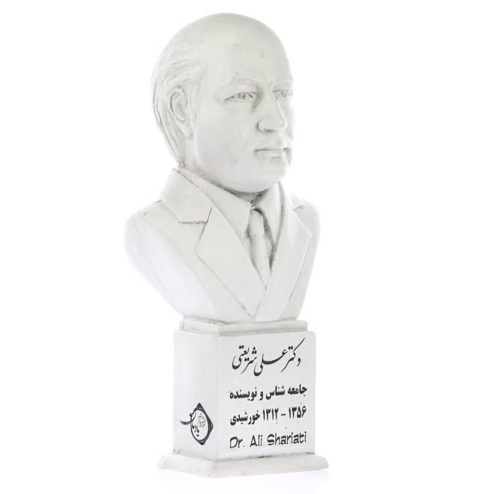 dr shariati 1 - سردیس دکتر علی شریعتی