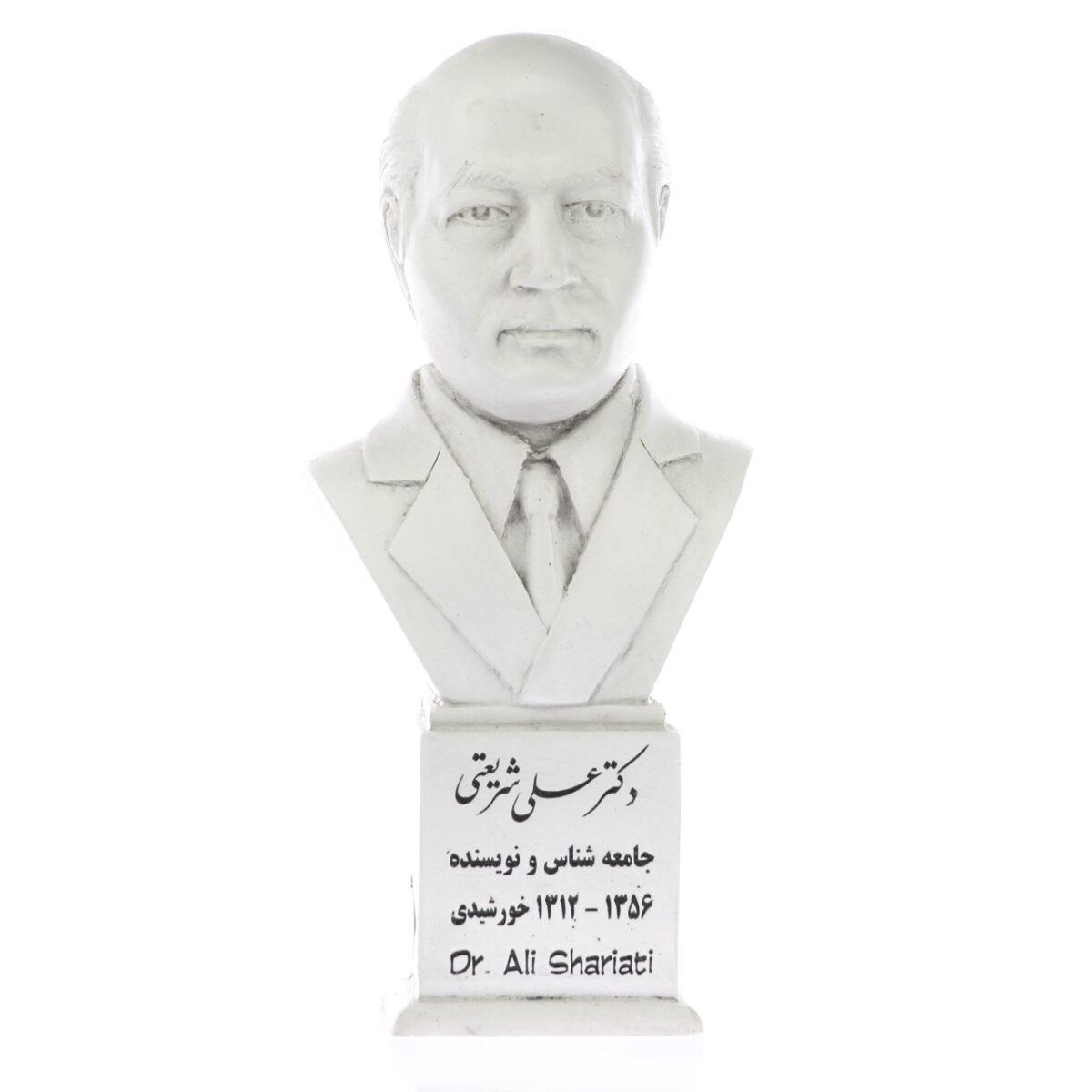 dr shariati s 1200x1200 - سردیس دکتر علی شریعتی