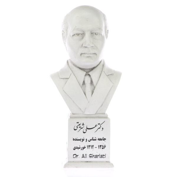 dr shariati s 600x600 - سردیس دکتر علی شریعتی