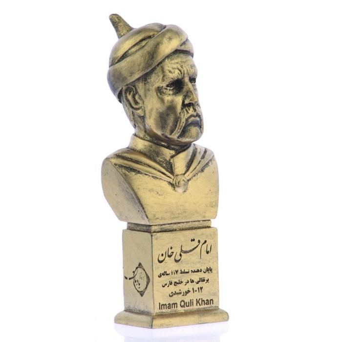 سردیس امام قلی خان