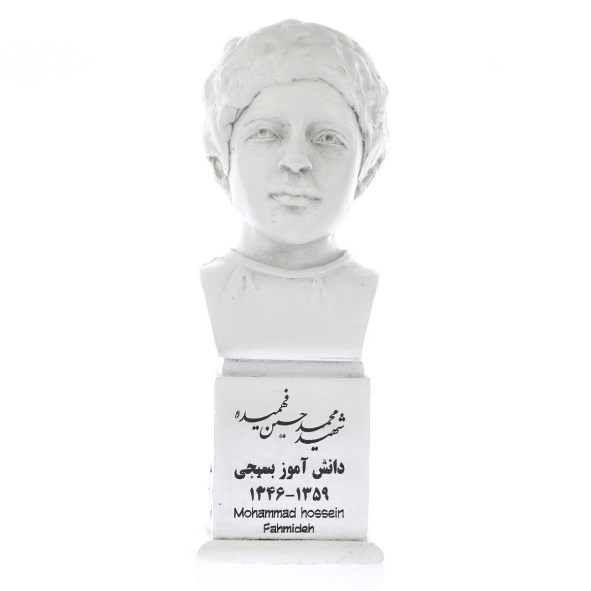 fahmide s 1200x1200 - سردیس شهید محمد حسین فهمیده