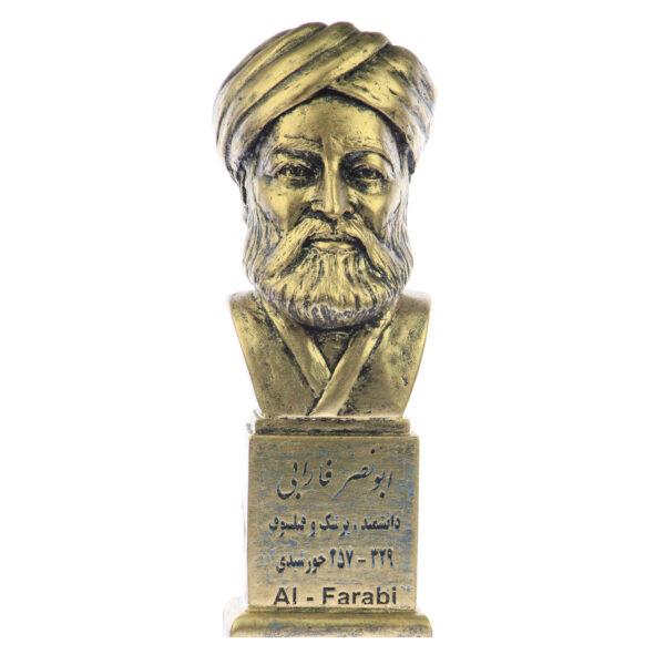 farabi b 600x600 - سردیس فارابی
