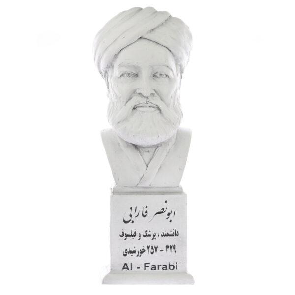 سردیس فارابی
