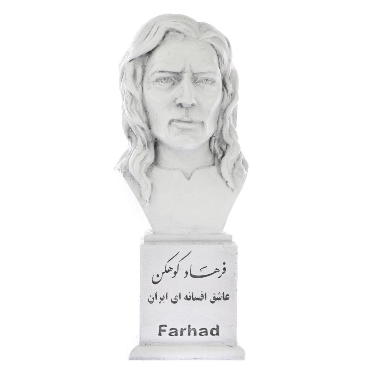 farhad s 1200x1200 - سردیس فرهاد کوهکن