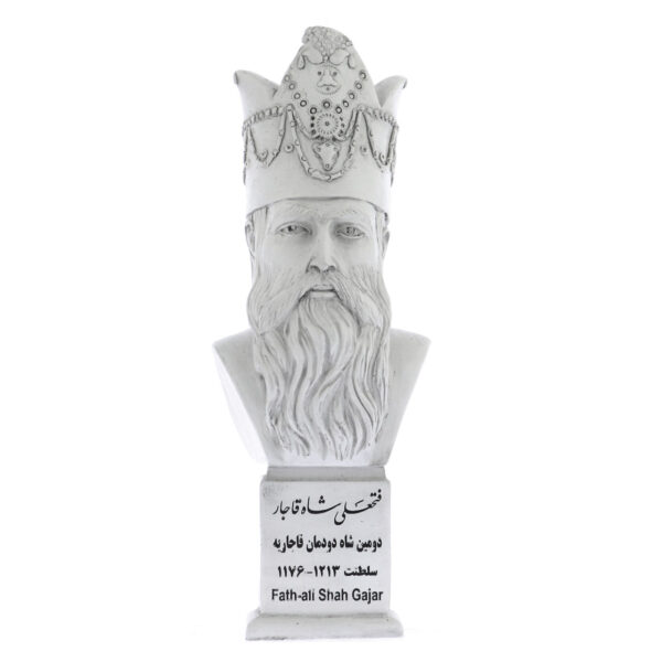 fatali shah s 600x600 - سردیس فتحعلی شاه
