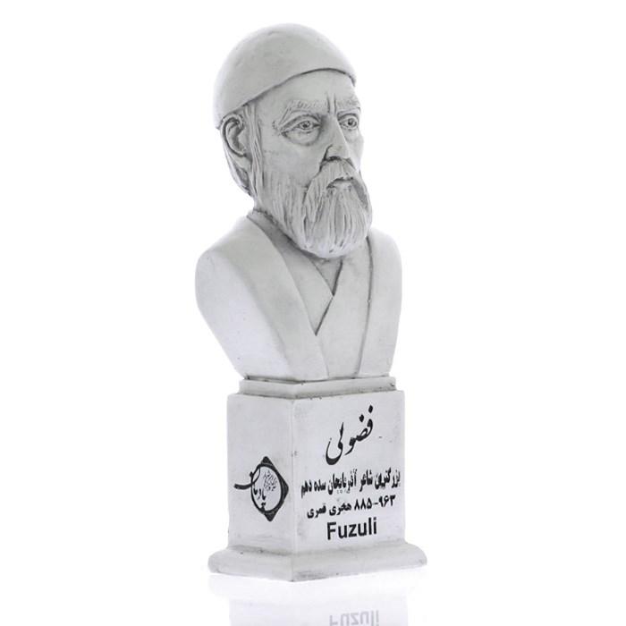 سردیس محمد فضولی