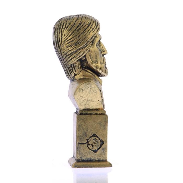 سردیس قیصر امینپور