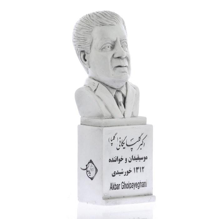 golpayegani 1 - سردیس استاد اکبر گلپایگانی