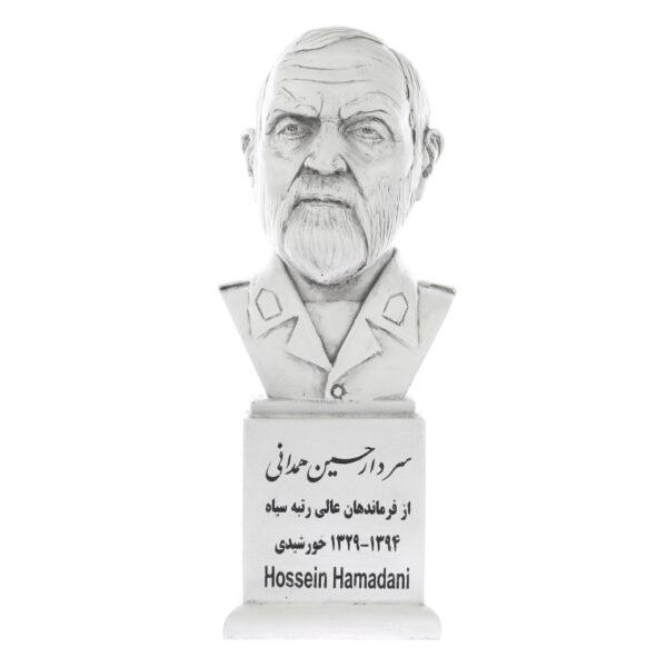 hamedani s 600x600 - سردار شهید حسین همداری