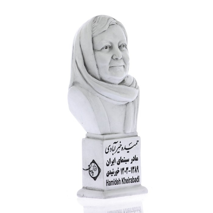 hamideh kheirabadi 1 - سردیس خانم حمیده خیر آبادی