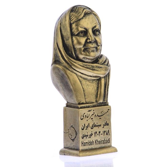 hamideh kheirabadi 3 - سردیس خانم حمیده خیر آبادی