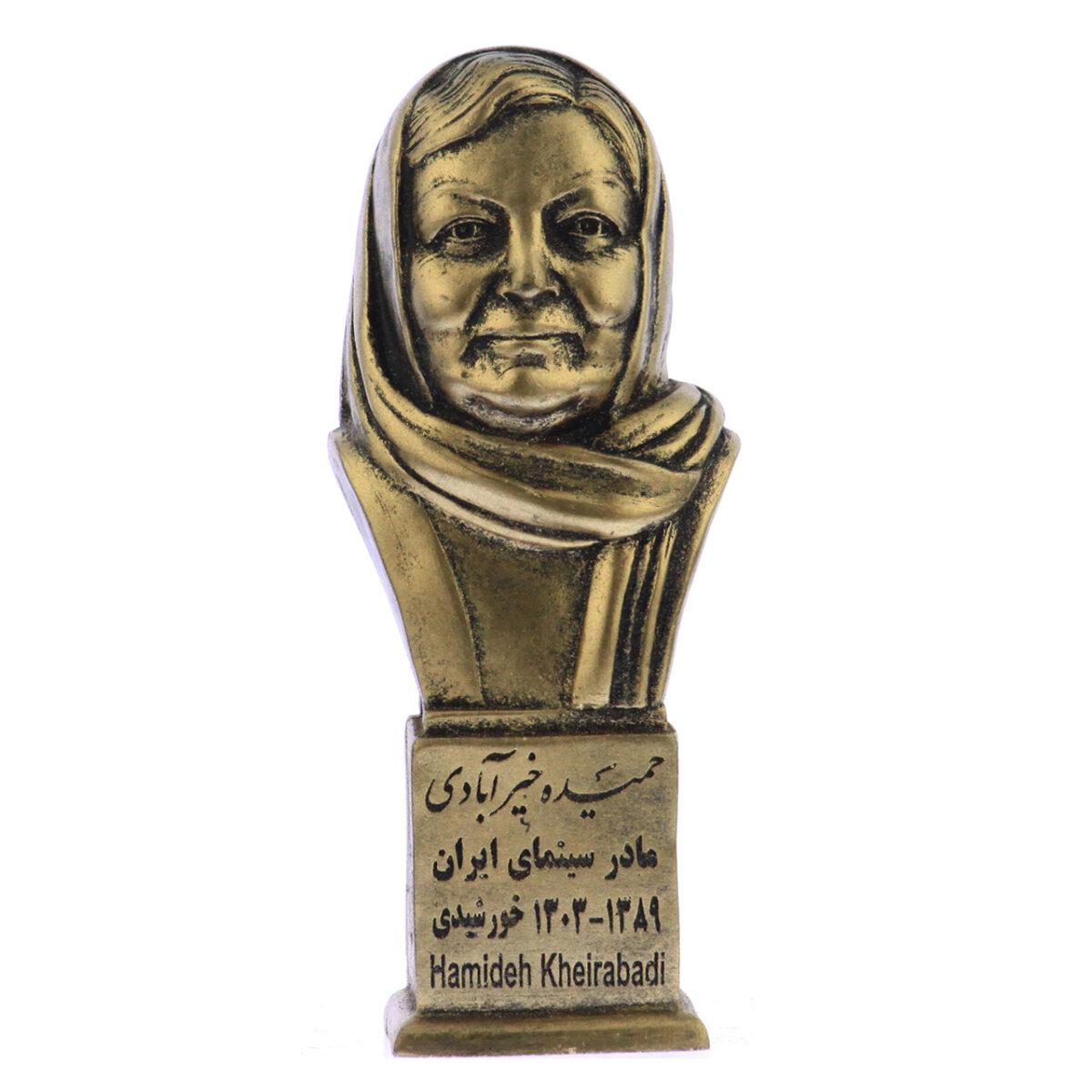 hamideh kheirabadi b 1200x1200 - سردیس خانم حمیده خیر آبادی