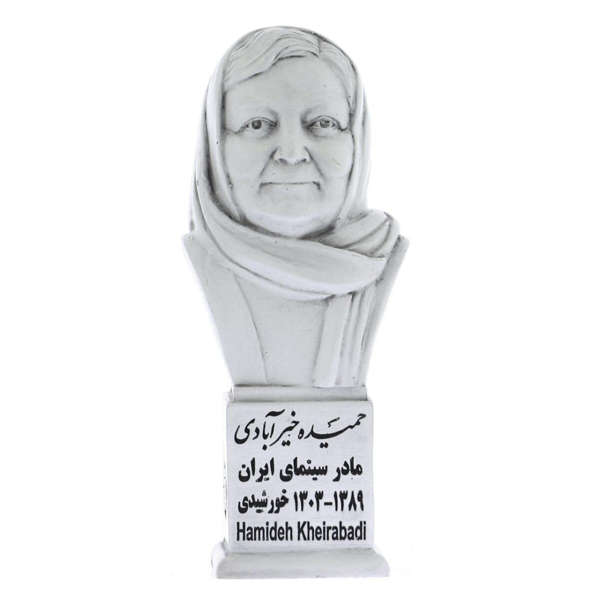 hamideh kheirabadi s 1200x1200 - سردیس خانم حمیده خیر آبادی