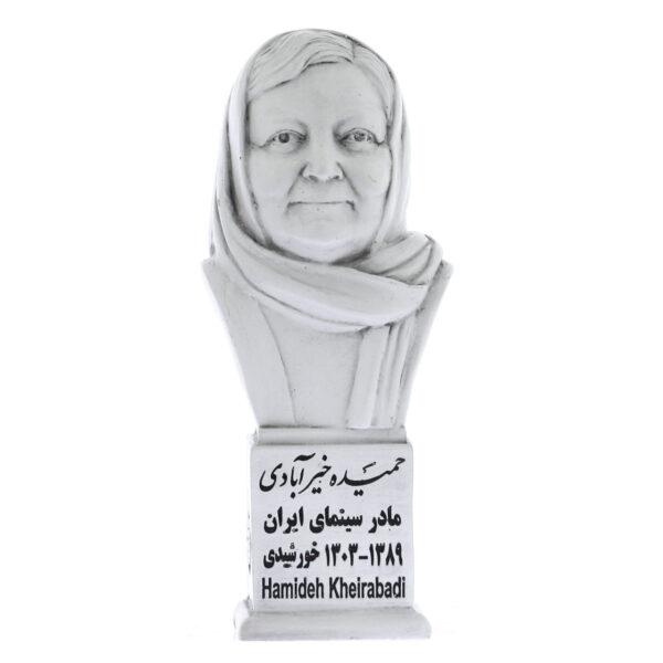 hamideh kheirabadi s 600x600 - سردیس خانم حمیده خیر آبادی