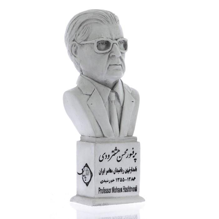 hashtroodi 1 - سردیس محسن هشترودی