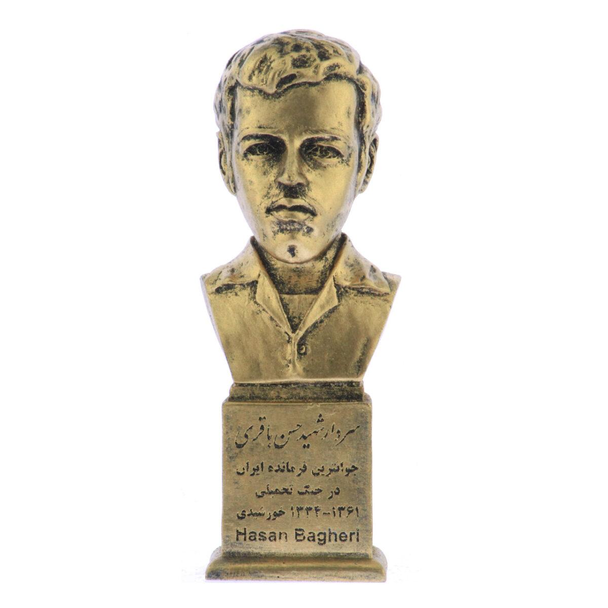 سردیس شهید حسن باقری