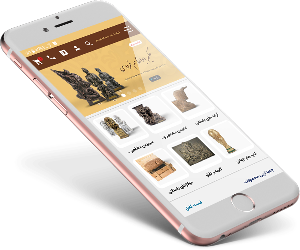 header image app - صفحه اصلی