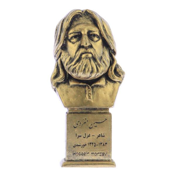 hossein monzavi b 600x600 - سردیس حسین منزوی