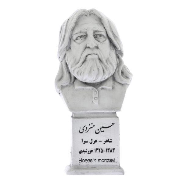hossein monzavi s 600x600 - سردیس حسین منزوی