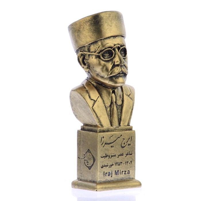 سردیس ایرج میرزا