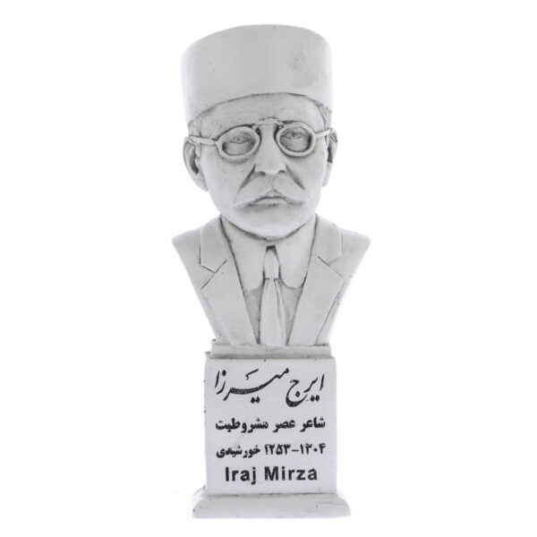 iraj mirza s 600x600 - سردیس ایرج میرزا
