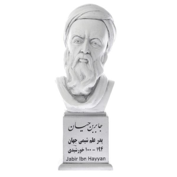 jaberebn hayyan s 600x600 - سردیس جابر ابن حیان