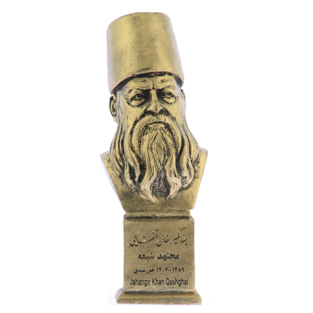 jahangir khan ghashghaei b 1200x1200 - سردیس آیت الله جهانگیر خان قشقایی