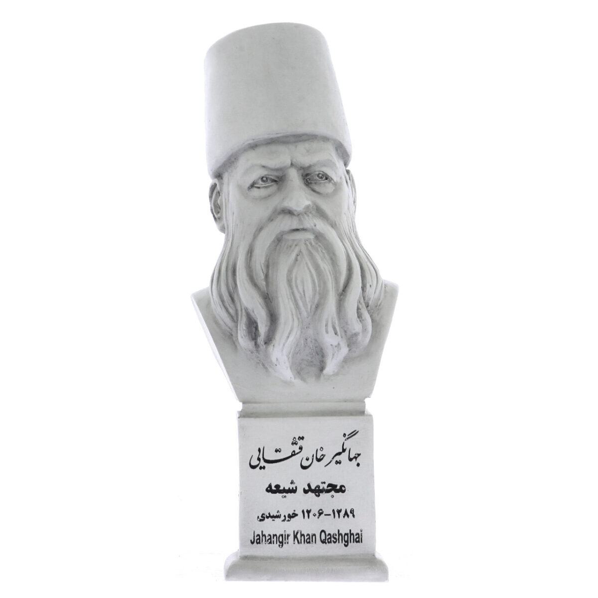 jahangir khan ghashghaei s 1200x1200 - سردیس آیت الله جهانگیر خان قشقایی