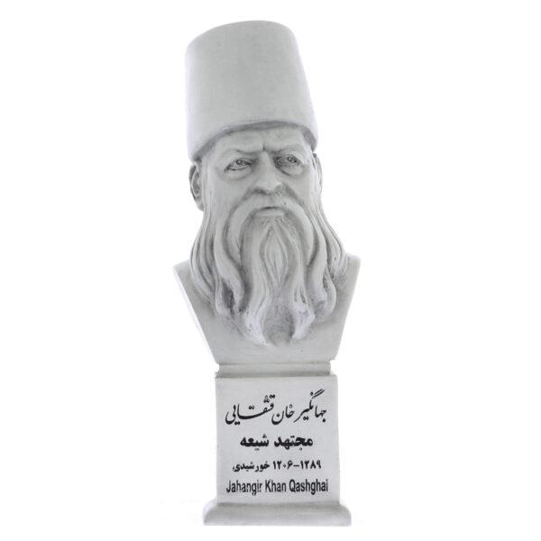 jahangir khan ghashghaei s 600x600 - سردیس آیت الله جهانگیر خان قشقایی