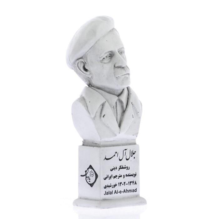 jalal al ahmad 1 - سردیس استاد جلال آل احمد