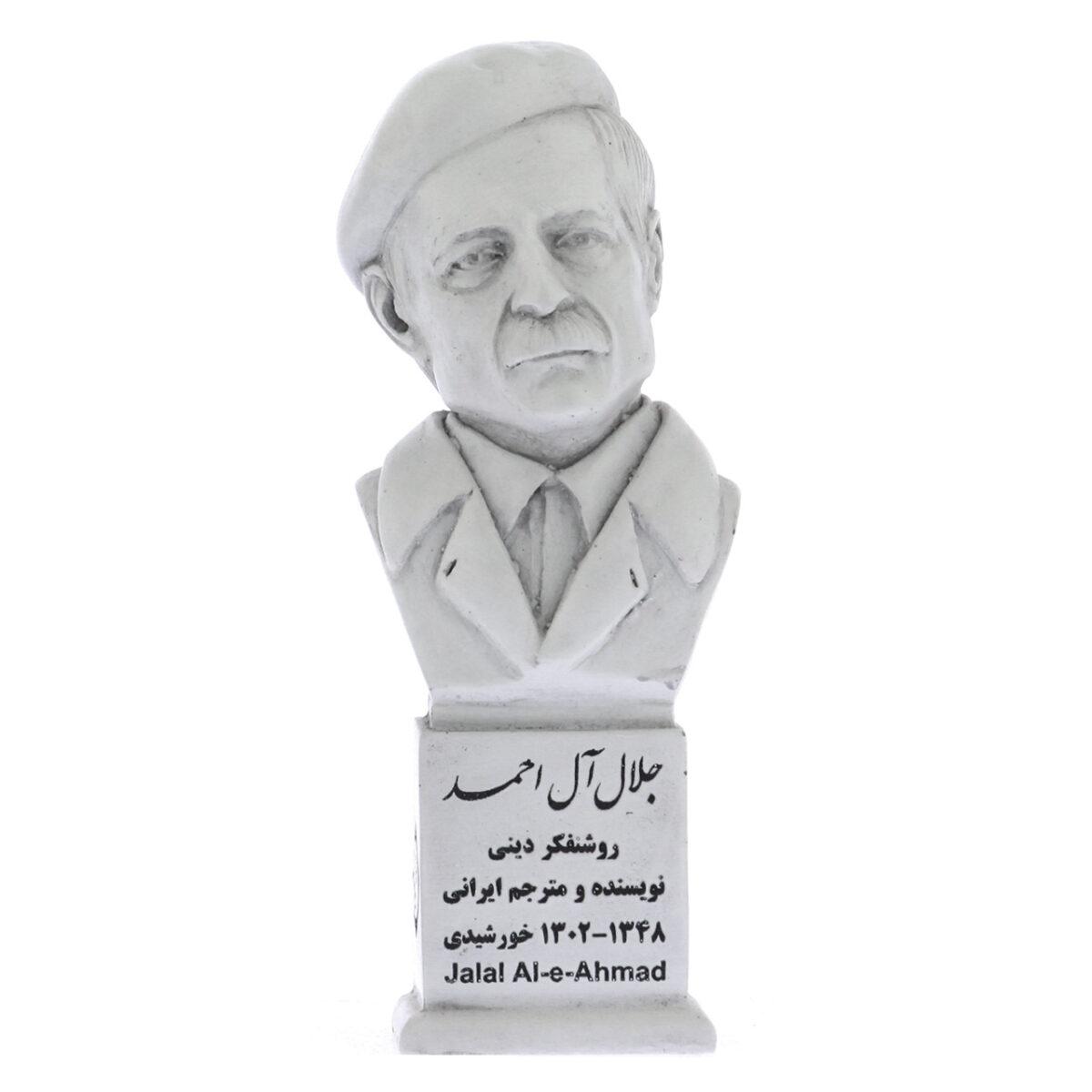jalal al ahmad s 1200x1200 - سردیس استاد جلال آل احمد