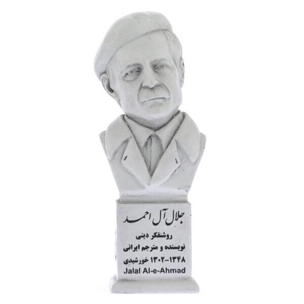 jalal al ahmad s 600x600 - سردیس استاد جلال آل احمد