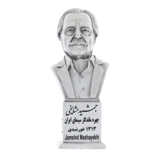 jamshid mashayekhi s 600x600 - سردیس  علی نصیریان