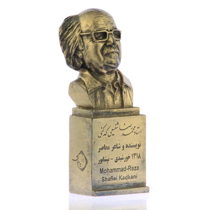 سردیس استاد محمد رضا شفیعی کدکنی