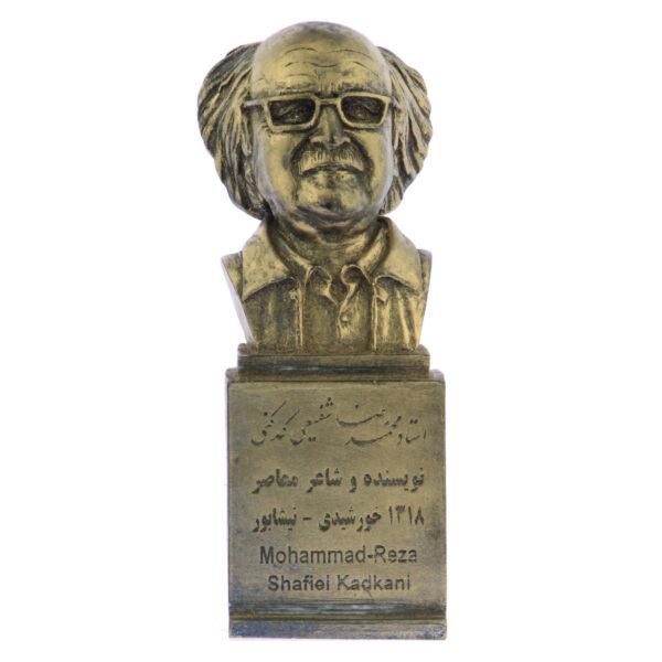kadkani b 600x600 - سردیس استاد محمد رضا شفیعی کدکنی