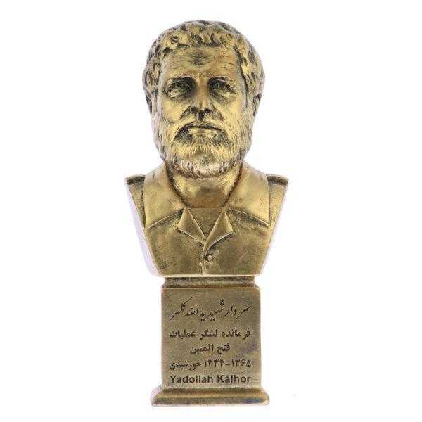 kalhor b 600x600 - سردیس سردار شهید یدالله کلهر