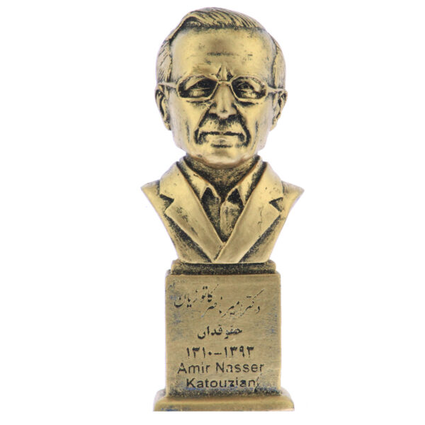 katouzian b 600x600 - سردیس دکتر محمد مصدق