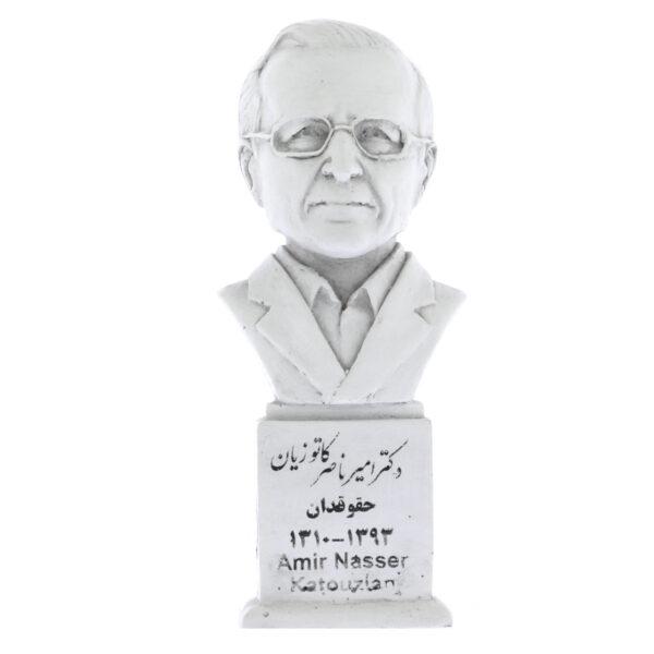 katouzian s 600x600 - سردیس دکتر امیرناصر کاتوزیان