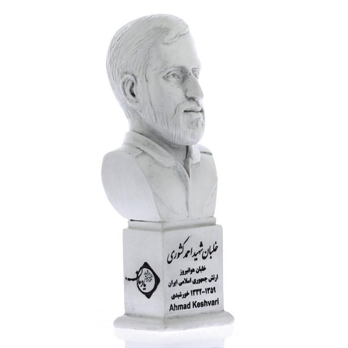 keshvari 1 - سردیس خلبان شهید احمد کشوری