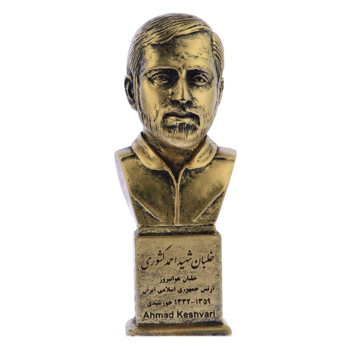 keshvari b 1200x1200 - سردیس خلبان شهید احمد کشوری