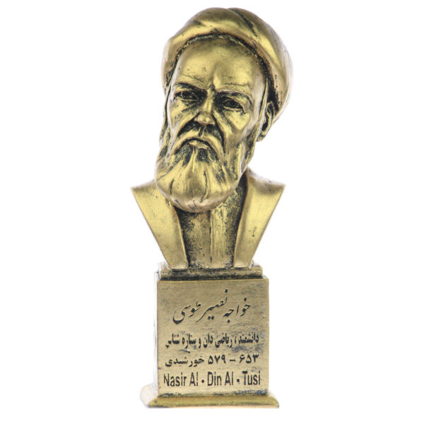 khaje toosi b 600x600 - سردیس خواجه نصیرالدین طوسی