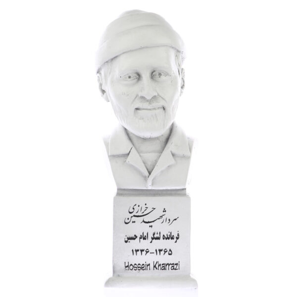 kharazi s 600x600 - سردیس شهید حاج حسین خرازی